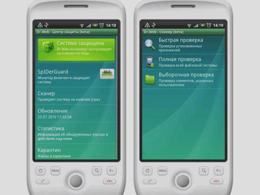 Как проверить телефон на вирусы?