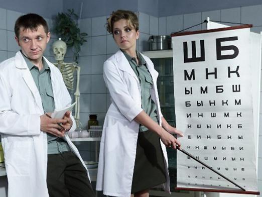 Как проверить зрение?