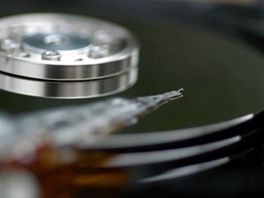 Як розбити диск?
