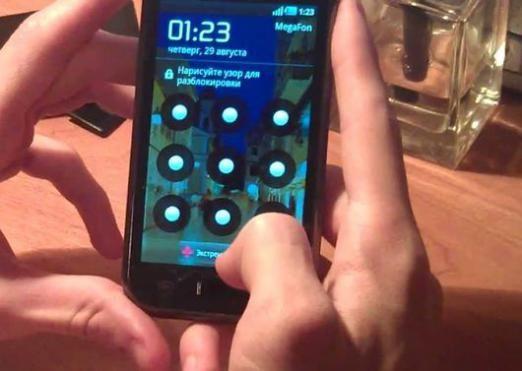 Как разблокировать телефон, если забыл графический пароль?