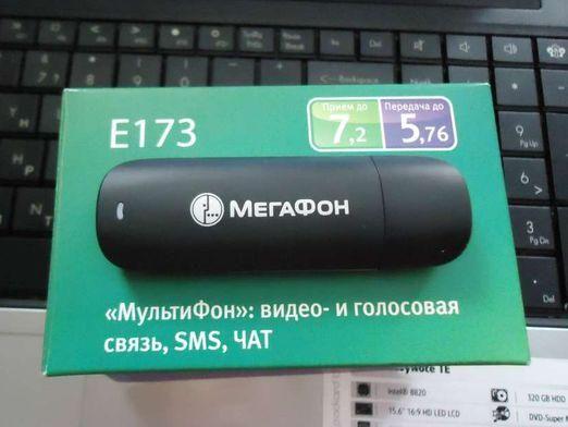 Як разлочить модем Мегафон?
