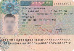 Как самостоятельно получить визу в италию?