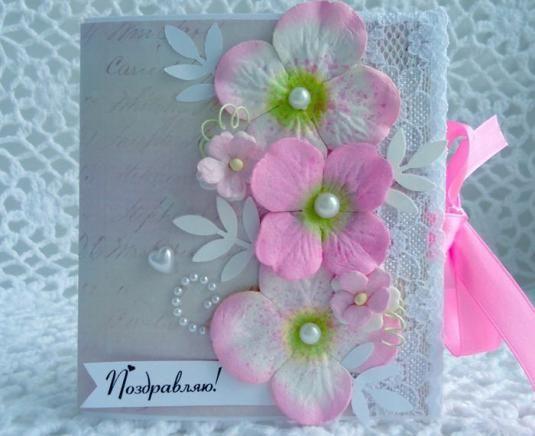Как сделать открытку на день её рождения?