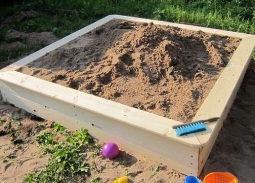 Как сделать песочницу?