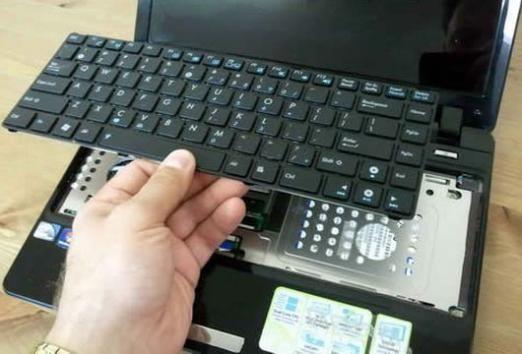 Як зняти клавіатуру Asus?