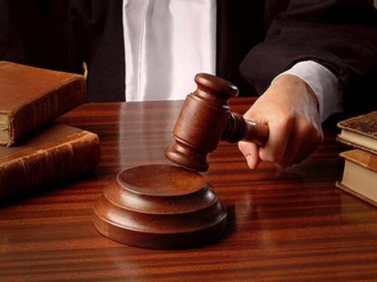 Як зняти судимість?