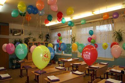 прикрасити кульками