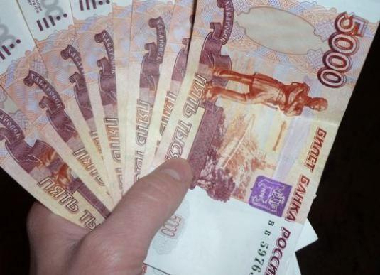 Як вкрасти гроші?
