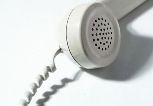 Как узнать городской телефон?