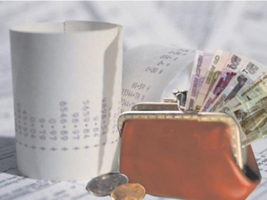 Як повернути перераховані гроші?