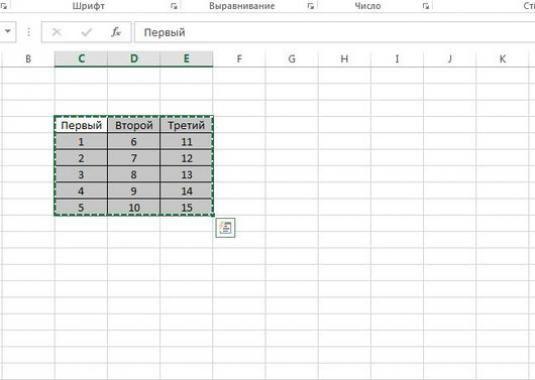 Як вставити таблицю в Excel?