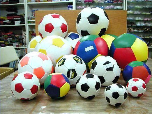 Как выбрать мяч?