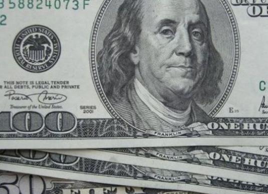 Як виглядає долар?