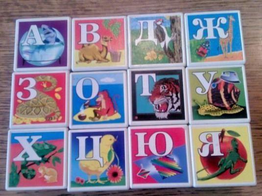 Как выучить алфавит?