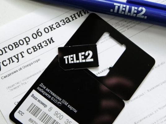 Как заблокировать сим-карту теле2?