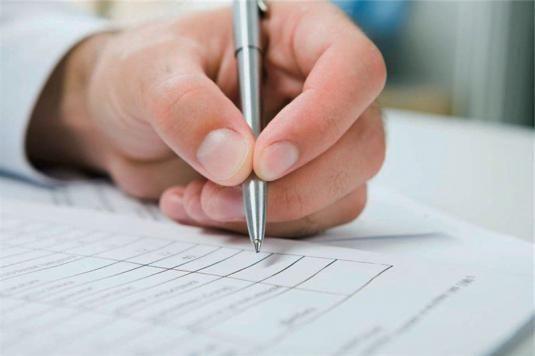 Как заполнить анкету на работу?