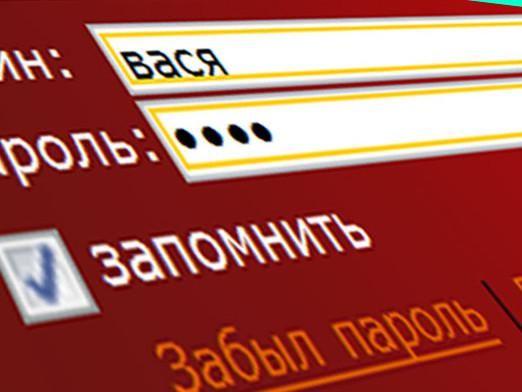 Как запомнить пароли?