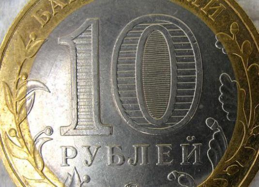 Как заработать 10 рублей?