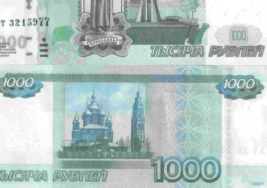 Как заработать 1000 рублей?