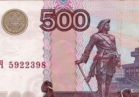 Как заработать 500 рублей?