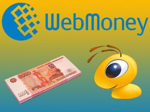 Как заработать webmoney?