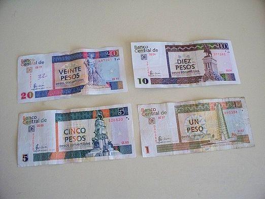 Яка валюта на Кубі?