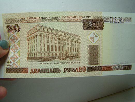 Какая валюта в белоруссии?