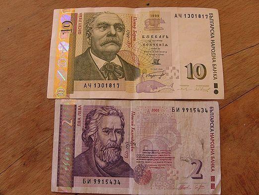 Яка валюта в Болгарії?