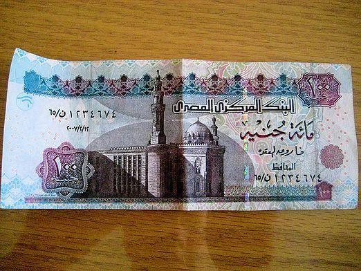 Какая валюта в египте?