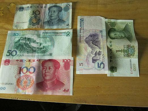 Яка валюта в Китаї?