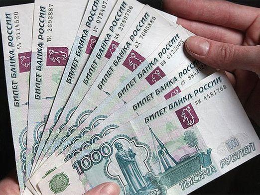 Яка валюта в Росії?