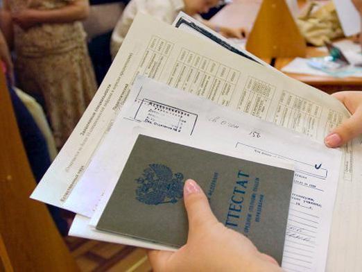 Какие документы для поступления?
