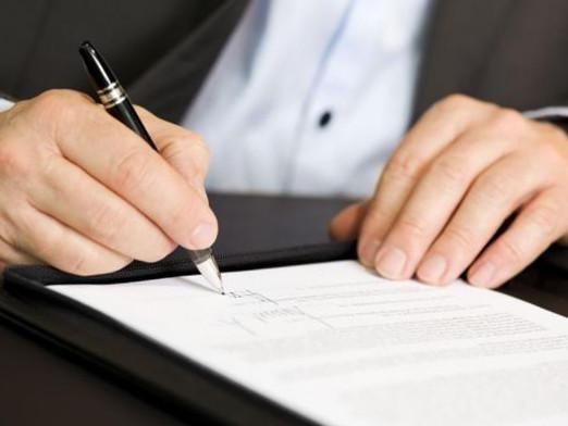 Какие документы нужны для ооо?