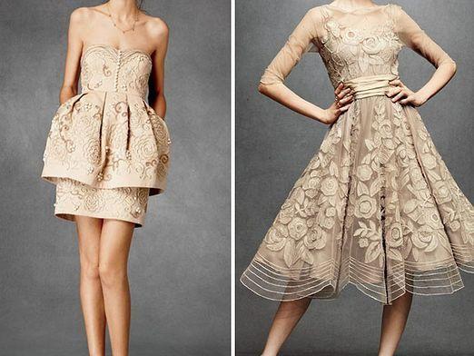 Які є сукні?