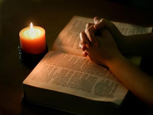 Какие молитвы надо читать?