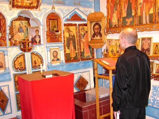 Какой иконе о чем молиться?