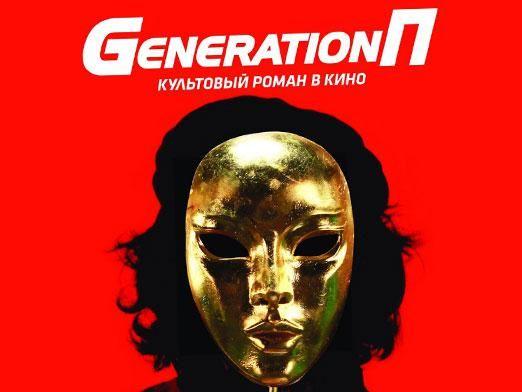 Який російський фільм подивитися?
