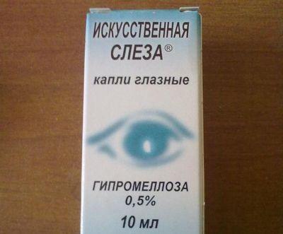 Червоні очі