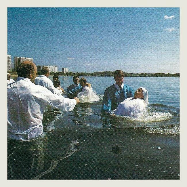 Баптистський обряд хрещення.