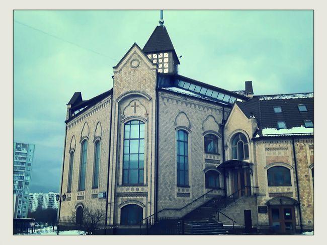 Баптистська церква Голгофа в м.Москва.