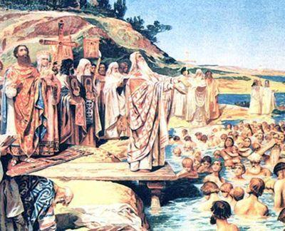 прийняття християнства