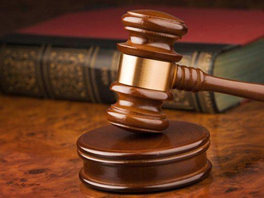 Куда жаловаться на судью?