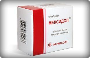 препарат Мексидол