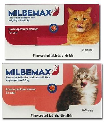 мільбемакс для кошенят інструкція
