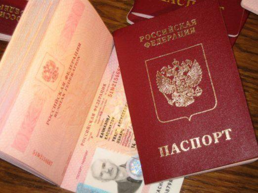 Нужен ли загранпаспорт в абхазию?