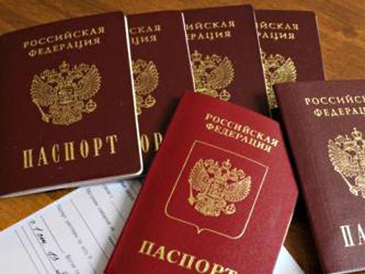 Нужен ли загранпаспорт в казахстан?