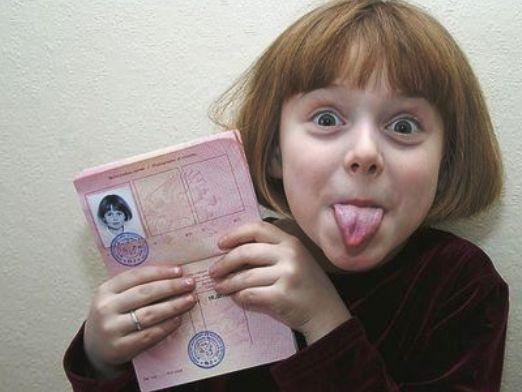 Нужна ли ребенку виза?