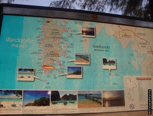 Отдых на острове пхукет, таиланд