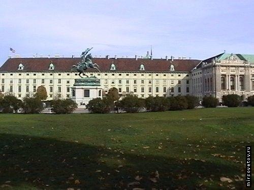 Поездка в вену, австрия