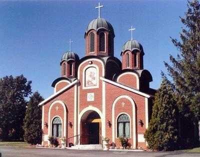 12 липня яке свято в росії
